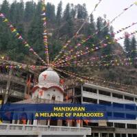 Manikaran: A Melange of Paradoxes
